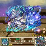 霜の巨人フリムスルスの評価