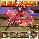遠坂凛をスキルダメージに強い攻撃タイプのリーダーとして起用してみる!