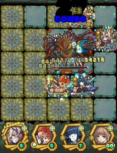 冥王との闘い