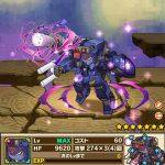 ガルルロボKA-006の評価:前方横三列の敵に闇属性攻撃25倍×2連続ダメージ!