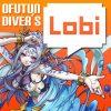 当ブログのギルト オフトゥンダイバーズのLobiグループをご紹介!