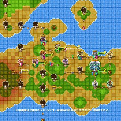 協力マップ