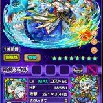海神の姫君トヨタマヒメの評価