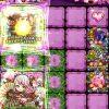 クンネカムイLのHPタイプパーティで桜花の奥座敷【神】夫婦水入らずを攻略!