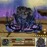 魔将軍ブラッディスの評価:最速8ターンで大きい敵に最大で攻撃力の260倍ダメージ!