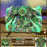 大森の精霊タピオの評価:すり抜け範囲トラップで大きい敵に最大で攻撃力240倍ダメージ!