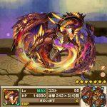 赤竜ウェルシュドラゴンの評価:呪い状態の敵への攻撃と罠の威力、HPも倍化!