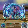 水天星獣メルクーアの評価:速攻で光属性以外の敵への被コンボ数アップ&2ndで自身へのエンハンススキル!