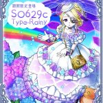 SO629c Type-Rainyの評価