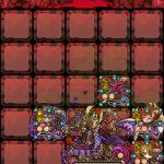 バルバレムLの闇属性パーティでヴァラレア境界【滅】宿命の炎に突撃!