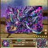 闇天星獣サトゥルヌスの評価:攻撃&反撃時に物理ダメージスキルが追加発動!