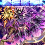 【覚醒】炎と鍛冶の神ヘパイストスの評価