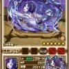 豪儀な鮫姫カルカの評価:広範囲への7ターンエンハンス&バインド効果!