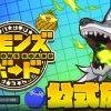 明日20時より公式放送!おれっちチャレンジ&FAIRY TAILコラボ情報!