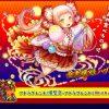 金魚嬢姫ハヅキの評価:スキルアタックタイプで攻撃3ターン3.5倍アップスキル持ち!