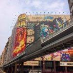 台湾版サモンズボード 召喚圖板の街頭広告がスゴイ!