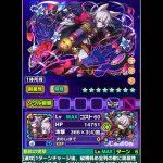 華麗なる銀獣ハルシュトの評価:【覚醒】強力なリーダー&大きな敵に最大で攻撃力840倍のダメージ!