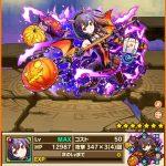 夢魔姫オラージュの評価:ずば抜けた攻撃性能を誇るハロウィン限定装姫