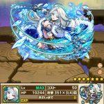 氷海女王アスラヴの評価:広範囲への1~9回ランダム連続ダメージ!