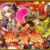 さもんず紅葉祭開催!芸術秋姫・フォンセと偏愛の使徒キャンサーが 期間限定で登場!