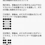 質問・雑談ルーム VOL.5