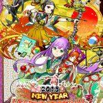 ニューイヤーレジェンドフェス2018で新春遊姫エクレールや初日の梓巫女スウゲツが登場!