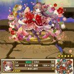 爛漫の桜姫の評価:ダンジョンで入手できるコインが3倍になるリーダースキル