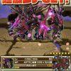ラグナレク:腐蝕の評価:敵攻撃力40倍の闇属性呪い&下方向へのバインドスキル