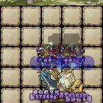 覚醒バルバレム2体編成でブルグント戦記【神】竜殺しの戦士に突撃!