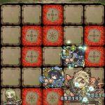グンターをリーダーにしてヴァルハラの悲闘【冥】復讐の姫君に挑戦!