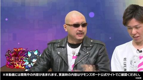 マフィア梶田さん