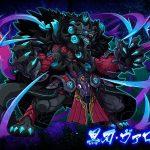 新フェス限 黒刃・ヴァロン登場!攻撃力500超、新能力のアイテム吸収も!