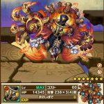 反逆の天使グザファンの評価:2ndタイプを持つモンスターの攻撃・耐久面を強化して回復もできる