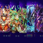 【アンケート】獣帝の覚醒が全て実装!あなたはどの獣帝が一番好きですか?