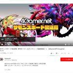 サモンズボード放送局 第7回「ゴールデンウィーク直前放送!」4月26日(木) 20時から!