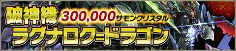 30万サモクリ