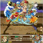 海賊姫プルシエの評価:自身を除く味方全体に攻撃40倍の十字列防護貫通オートダメージ付与!