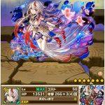 竜宮姫エナーリスの評価