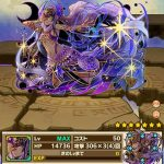 星詠みの巫女アイシャの評価:範囲は限定的なものの規格外の耐久力と最大攻撃力30倍が実現!