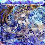 星創神イフの評価:【覚醒】2属性の味方に強力な攻撃アップ効果とHP回復を付与!