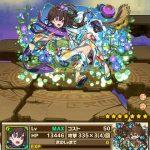 黒奏祭姫ノアの評価