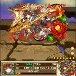 大和の焔龍喚士・ツバキの評価:火・光属性の味方で5コンボ&同時攻撃なら最大攻撃14倍!