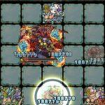 ランスロットやアスラヴLの3体編成で幻惑の魔域【神】炎の堕天使を攻略!