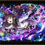 暁美ほむら:黒翼の評価