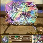 月虹の唄姫フロイラインの評価