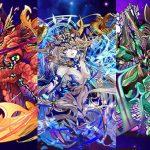 【アンケート】イヴェル、イフ、メイガス 一番好きな覚醒後の三創神は誰ですか?