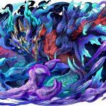 新滅級 鬼面獣顕現のモンスター、進化後の姿が公開