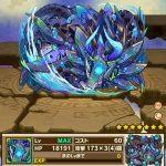蒼海の魔獣オルクの評価:スキルアタックタイプには珍しい突撃スキル持ち