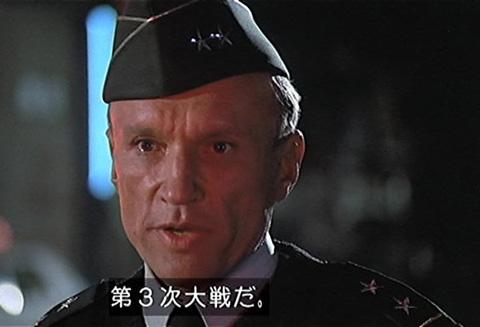 カービー将軍