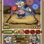 夏祭り会場【冥】オニミコシが復刻中!ハヅキやアップルキャット、サマーフェスドラコも手に入る!